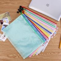 加厚A4文件袋 透明 网格拉链袋 拉边袋防水试卷袋文具 学生资料袋 【彩色10个装】