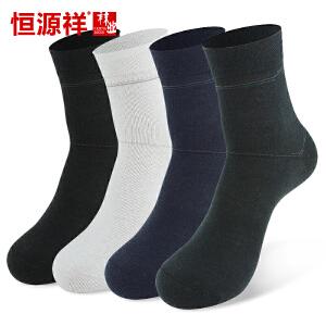 恒源祥男士100%纯棉袜子 5双装纯色深色黑色袜子全棉男袜男士中筒袜薄棉袜S54-5