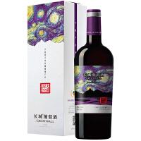 长城大漠星空赤霞珠干红葡萄酒(名庄荟礼盒装)750ml