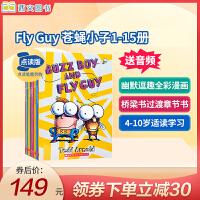 支持小米点读 英文原版进口绘本 Fly Guy and buzz 苍蝇小子15册全套 全彩英语进阶章节桥梁书 儿童趣味英语读物书 3-6岁