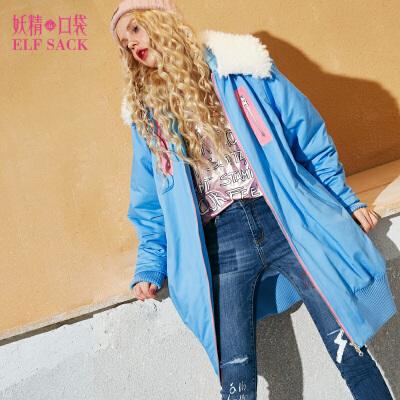 妖精的口袋字面意思冬装新款宽松简约毛领撞色长款棉服女