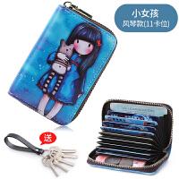 韩国名片包小巧卡包女式可爱迷你个性卡片包卡套大容量零钱包 升级版风琴位 (小女孩)