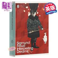 【中商原版】梦的解析 弗洛伊德英文原版小说 英文版Interpreting Dreams 英文原版书 心理学