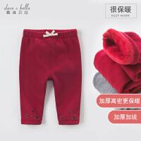戴维贝拉 男女童秋冬休闲裤子 宝宝长裤DB3947