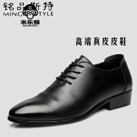 米乐猴 潮牌尖头男鞋休闲鞋男士正装皮鞋男韩版发型师内增高鞋青年潮流鞋子男