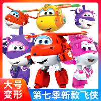 超级飞侠玩具大号巴奇雪儿威利超级飞侠玩具乐迪多多小爱米莉超级装备声光变形机器人全套