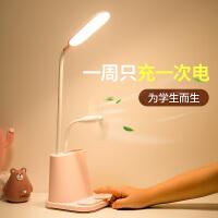 【满减优惠】多功能台灯可充电耐用小学生宿舍用学习专用儿童护眼书桌网红可爱