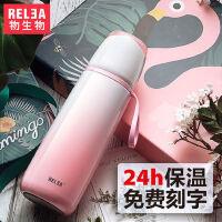 物生物保温杯抖音女学生儿童不锈钢大容量壶可爱定制水杯保温杯