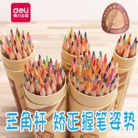 得力油性彩铅36色12/18/24色原木桶装绘画铅笔彩色铅笔 文具批发