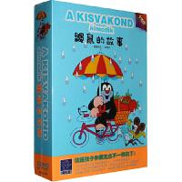动画片 鼹鼠的故事5DVD全集 儿童经典动画片 正版卡通光盘