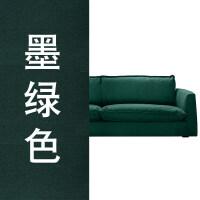 北欧沙发小户型布艺沙发乳胶轻奢客厅整装时尚创意现代简约沙发
