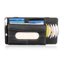 汽�遮�板套多功能包��d包�豕獍遘���A收�{包碟片袋�巾盒