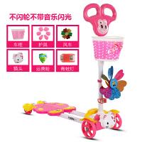 儿童滑板车2-8岁宝宝剪刀摇摆四轮闪光音乐蛙式小孩滑滑车