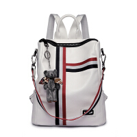 真皮背包牛皮女双肩包2018新款日韩版女士书包休闲软皮女式包包 白色 纯白