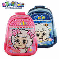 喜羊羊与灰太狼小学生书包 儿童双肩背小学书包(蓝粉 男款女款可选)XJ0157C