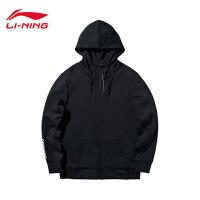 李宁卫衣男士2020新款BADFIVE篮球系列开衫长袖连帽针织运动服