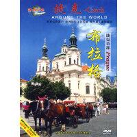 环游世界:捷克-布拉格(DVD 双语字幕 双语配音)