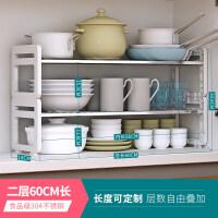 橱柜隔板厨房分层架橱柜隔层水槽下方置物架台面隔板收纳储物架 二