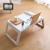 【满减优惠】日本霜山床上书桌家用折叠小桌子儿童学习桌大学生宿舍懒人电脑桌