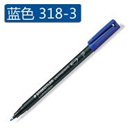 当当自营STAEDTLER施德楼 油性万用投影笔 蓝色 318-3