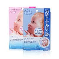 MANDOM曼丹 粉色baby肌5片+蓝色baby肌5片组合装