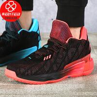 幸运叶子 Adidas/阿迪达斯男鞋Dame 7 冬季利拉德7运动休闲鸳鸯实战篮球鞋潮G57905
