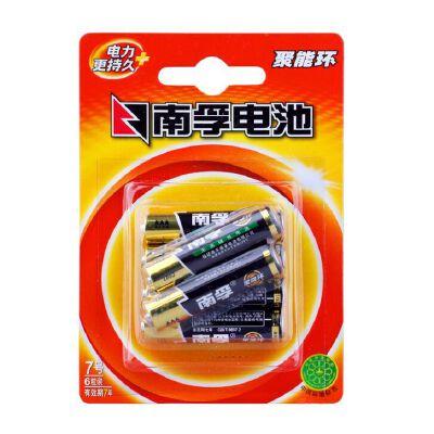 南孚电池 7号电池6节装 聚能环AAA碱性干电池 7号6节装 LR03遥控器环保电池 全场满50元包邮,新疆西藏除外
