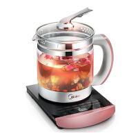 美的(Midea)MK-GE1701 养生壶 多功能 加厚电玻璃煎药壶煮茶水壶