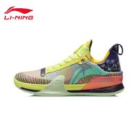 李宁篮球鞋男鞋回弹稳定支撑弹性鞋子男士一体织低帮运动鞋