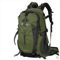 旅游包双肩背包户外登山包双肩背包男女款旅行野营40L 50L带防雨罩
