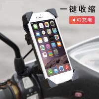 【支持礼品卡】摩托车手机支架USB充电器踏板车电动车通用GPS导航仪防水车载支架z8s