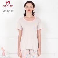 康妮雅夏季新款睡衣 女 棉质纯色简约休闲短袖短裤家居服套装