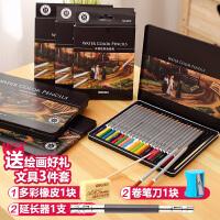 得力 水溶性纸盒彩色铅笔 涂鸦填色笔彩铅 72色美术彩画笔填色书涂色书适用彩铅