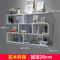 墙上置物架壁挂墙面储物柜子吊柜墙壁柜现代简约实木书架创意格子