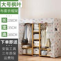 简易衣柜布艺加粗加固布衣柜简约现代经济型组装衣橱收纳柜省空间 单门 组装