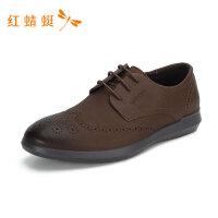 红蜻蜓男鞋冬季板鞋低帮纯色简约青年休闲鞋平底潮流学生韩版男鞋
