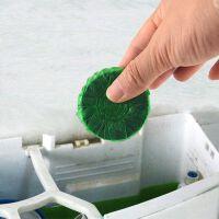 绿泡泡洁厕宝蓝泡泡洁厕灵厕所马桶自动清洁剂除臭去污马桶清洁剂洁厕球绿泡泡