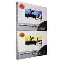一人一首成名曲 女人篇 男人篇 音乐汽车载黑胶光盘碟片 4CD