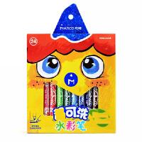 马可(MARCO)儿童可洗水彩笔 细杆1630-12CB 12色 纸盒装