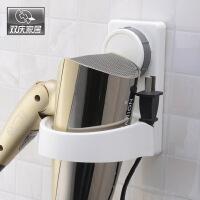 双庆 电吹风机架子风筒架吸盘置物架卫生间浴室置物架壁挂卫浴架子1070