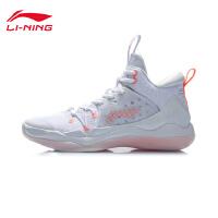 李宁篮球鞋男鞋利刃2020新款减震男士中帮运动鞋ABAQ059