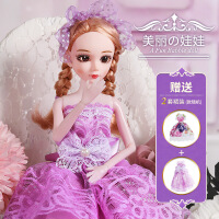 【限�r��】�k凰芭比�Q�b大�40厘米洋娃娃女孩玩具公主�^家家仿真精致套�b