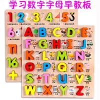 早教手抓板�底肿帜钙�D嵌板配�Ψe木制 1-2-3�q幼�和�益智力玩具
