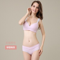 棉哺乳文胸孕妇内衣怀孕期套装喂奶胸罩聚拢无钢圈浦孕期