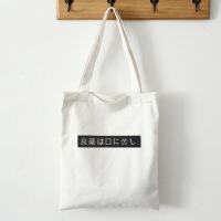 夏新新款韩版时尚休闲帆布包包女包斜挎单肩包学生女式休闲帆布