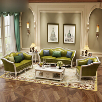 欧式小奢华真皮艺沙发组合沙发客厅 整装 大小户型美式沙发
