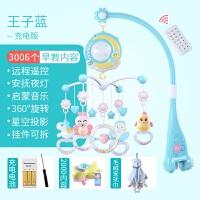 婴儿玩具音乐床铃脚蹬12个月6旋转男孩女宝宝8床头摇铃0-1岁益智3