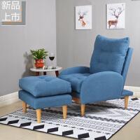 北欧懒人沙发椅阳台布艺小沙发单人迷你折叠沙发床创意靠背躺椅子定制 蓝色 单人沙发+脚凳