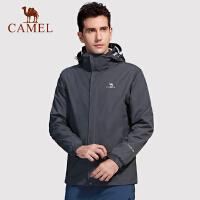camel骆驼三合一两件套冲锋衣男防风防水登山服秋冬保暖御寒西藏外套