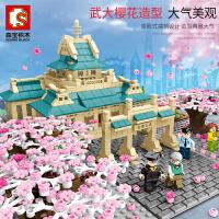 森宝积木日式樱花树街景系列儿童益智拼插小颗粒创意玩具摆件模型
